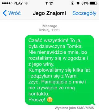 IMG_7221